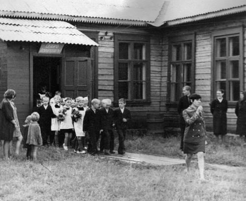 Старая Школа Скачать Торрент - фото 9